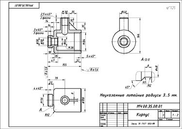 инженерная графика деталирование